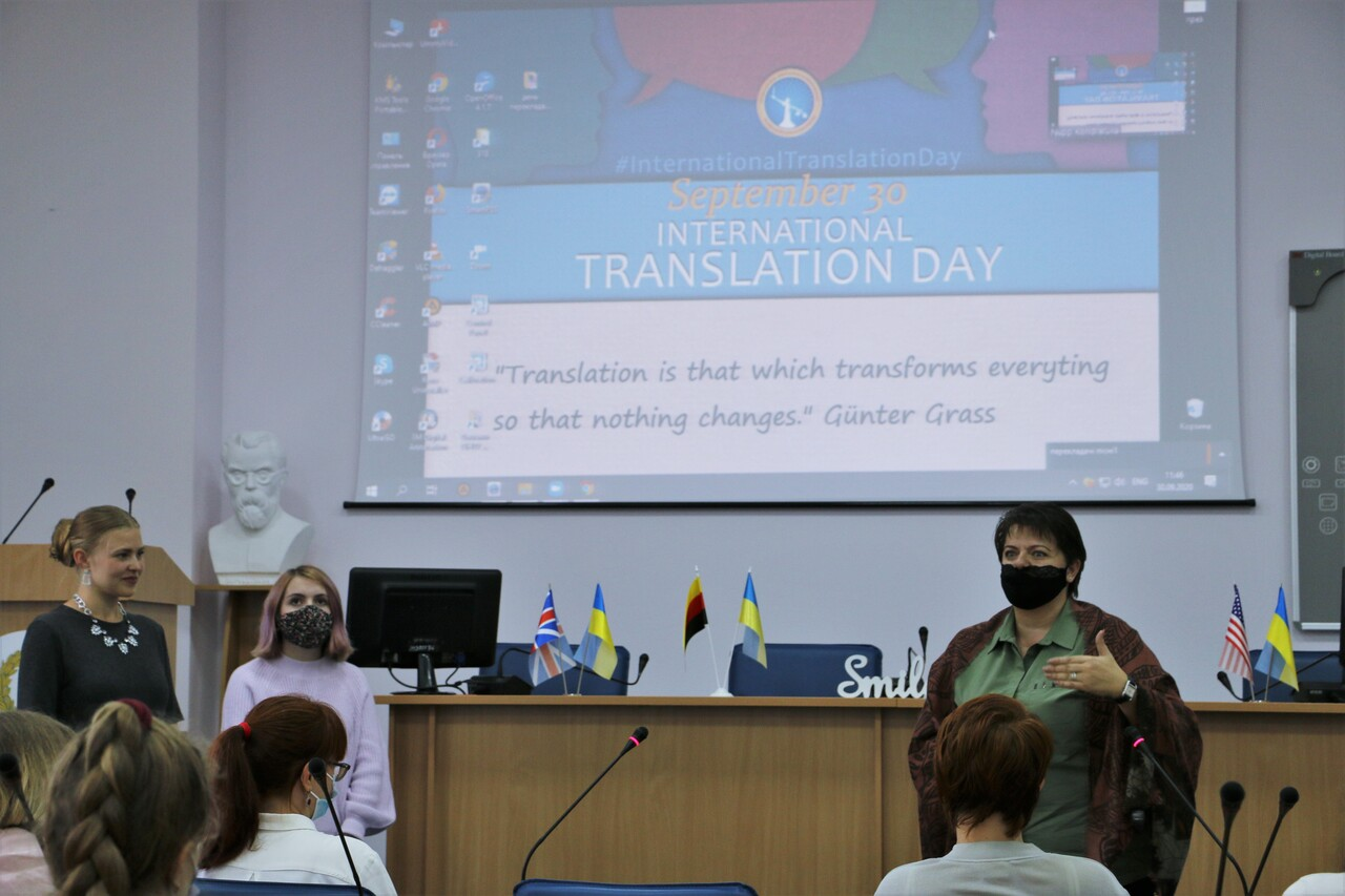Майбутні перекладачі відзначили професійне свято майстер-класами і навчальними іграми