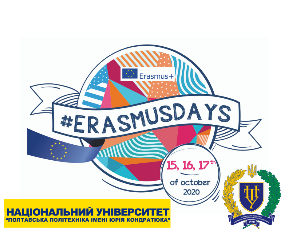 #ERASMUSDAYS: Scientists, Students and Teachers of Polytechnic Exchange Experience of Participating in Academic Mobility Programs