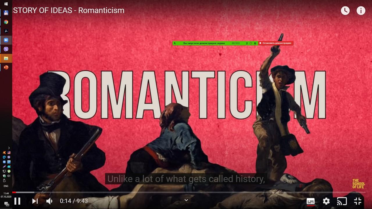 На засіданні наукового гуртка філологи обговорили вплив романтизму на світову культуру