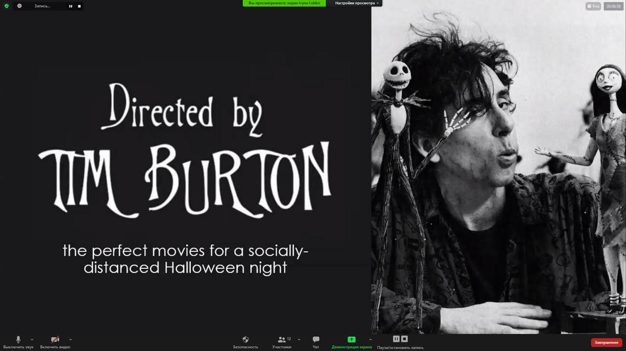 Halloween Fest: на гуманітарному факультеті відзначили містичне свято англомовних країн