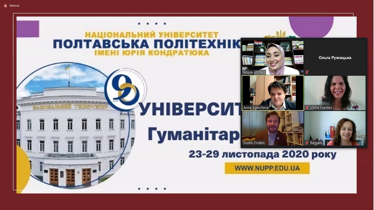 Faculty of Humanities Organizes Intercontinental Video-Conference International Bridge