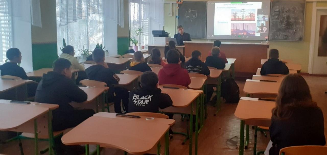 Стартував онлайн-проєкт для школярів Полтавщини: вчені розповідають про енергозбереження у побуті