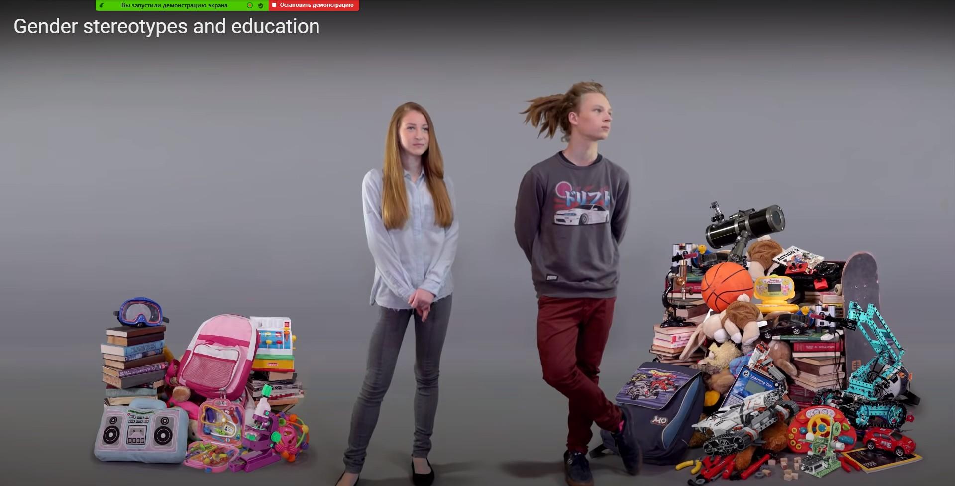 Cтуденти і викладачі  обговорили гендерні стереотипи, нав'язані рекламою та ЗМІ