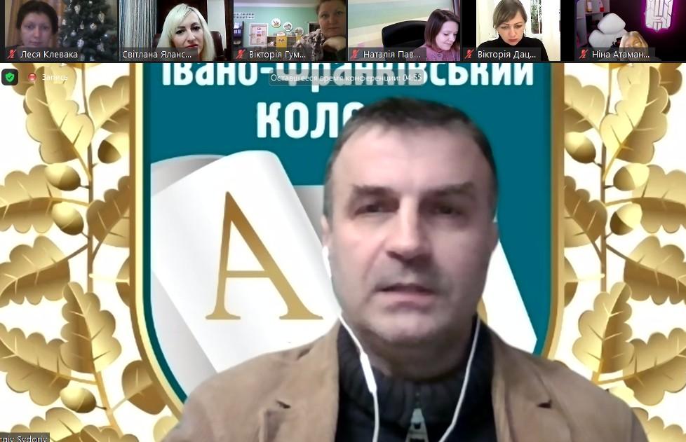 Безбар'єрна Україна:  викладачі і практики обговорювали створення інклюзивного простору