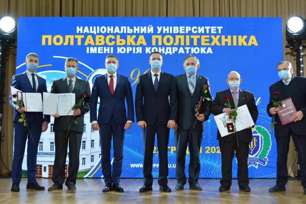 Колектив університету вп'яте за історію нагороджений найвищою Урядовою нагородою