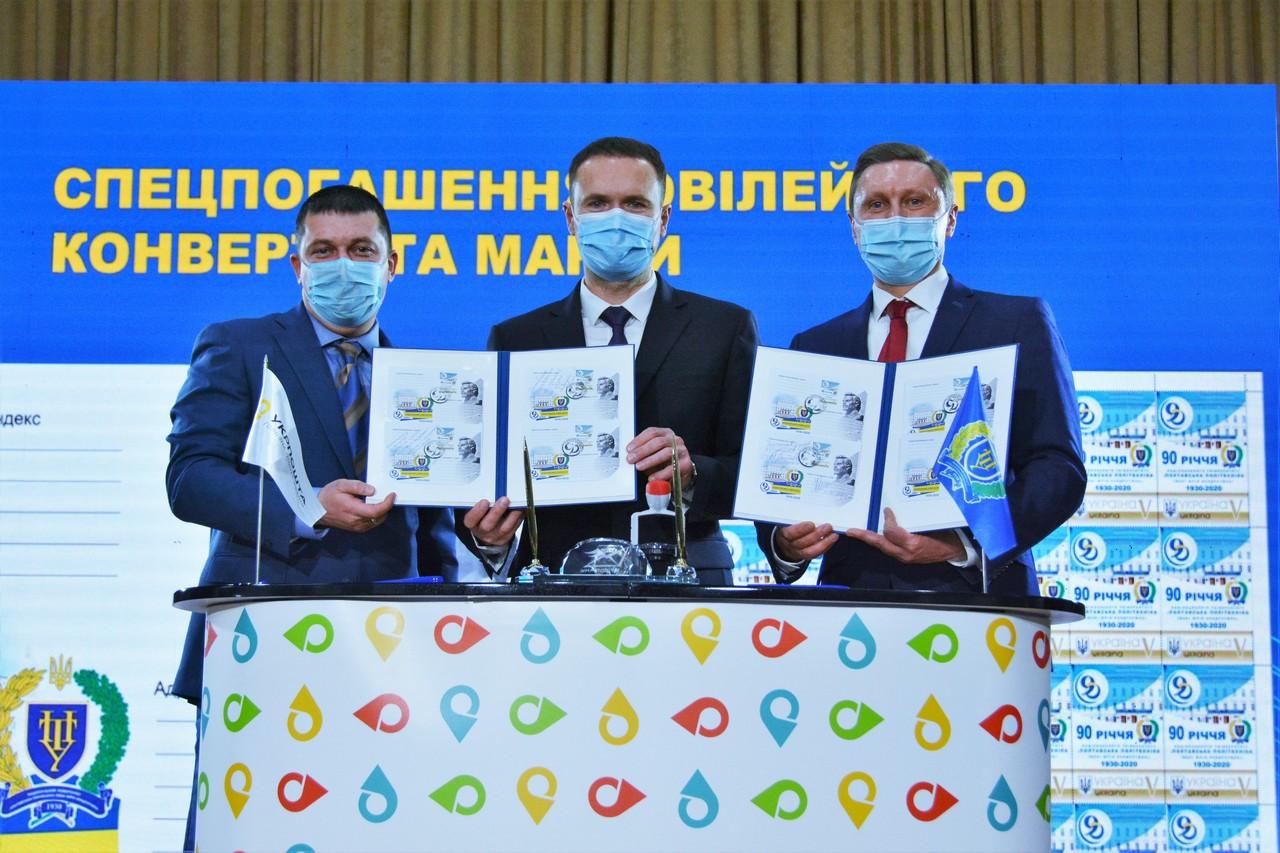 До ювілею політехніки «Укрпошта» випустила ексклюзивний конверт та поштову марку