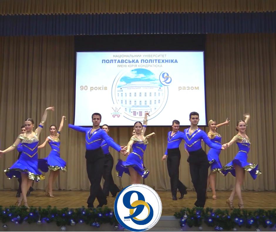 Vivat University: студенти подарували концерт до ювілею політехніки