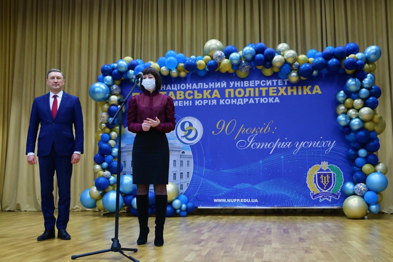 На підсумковому засіданні Вченої ради викладачів відзначила директорка Департаменту освіти і науки Полтавської ОДА