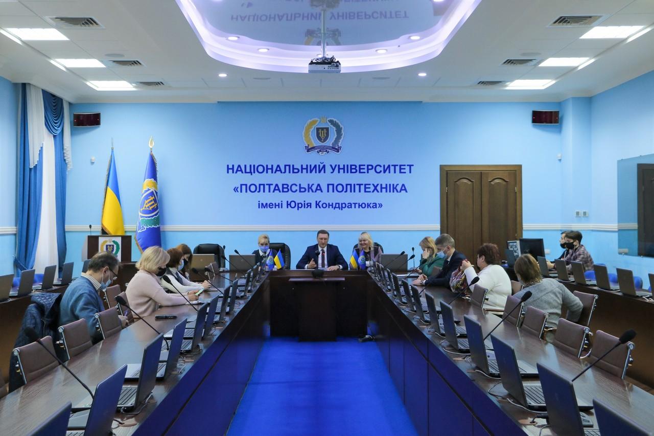У Полтаві стартував перший етап конкурсу-захисту МАН України