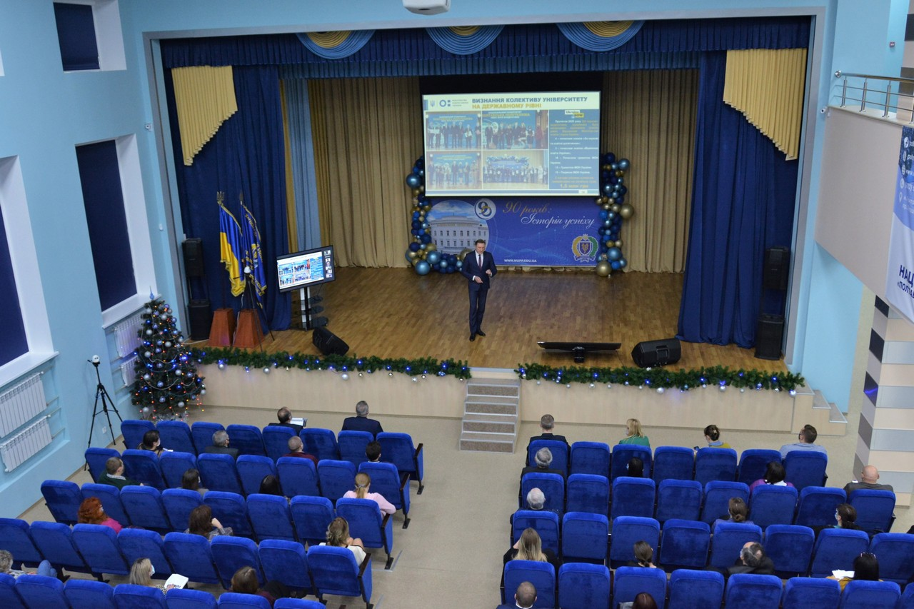 Extended Session of the Conference of University Employees