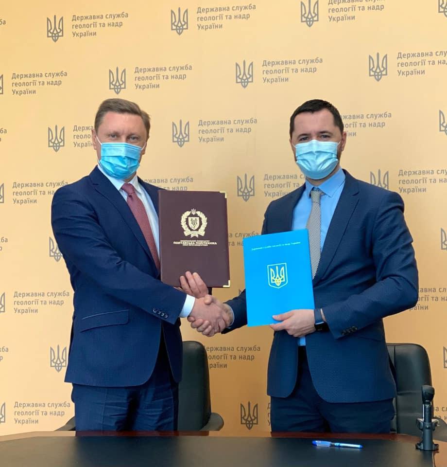 Держгеонадра підписали договір про співробітництво з Полтавською політехнікою